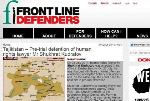 Pre-trial detention of human rights lawyer Shukhrat Kudratov